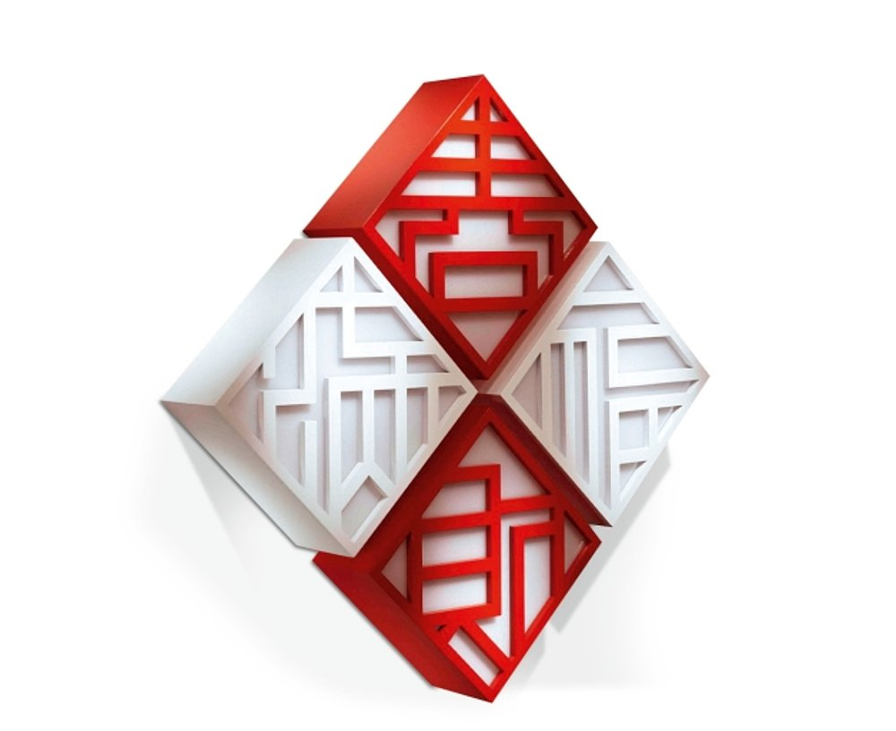 Auspicious Lamp | Red Dot Design Award