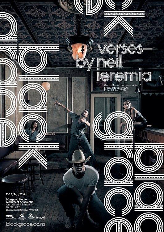 Verses | Red Dot Design Award