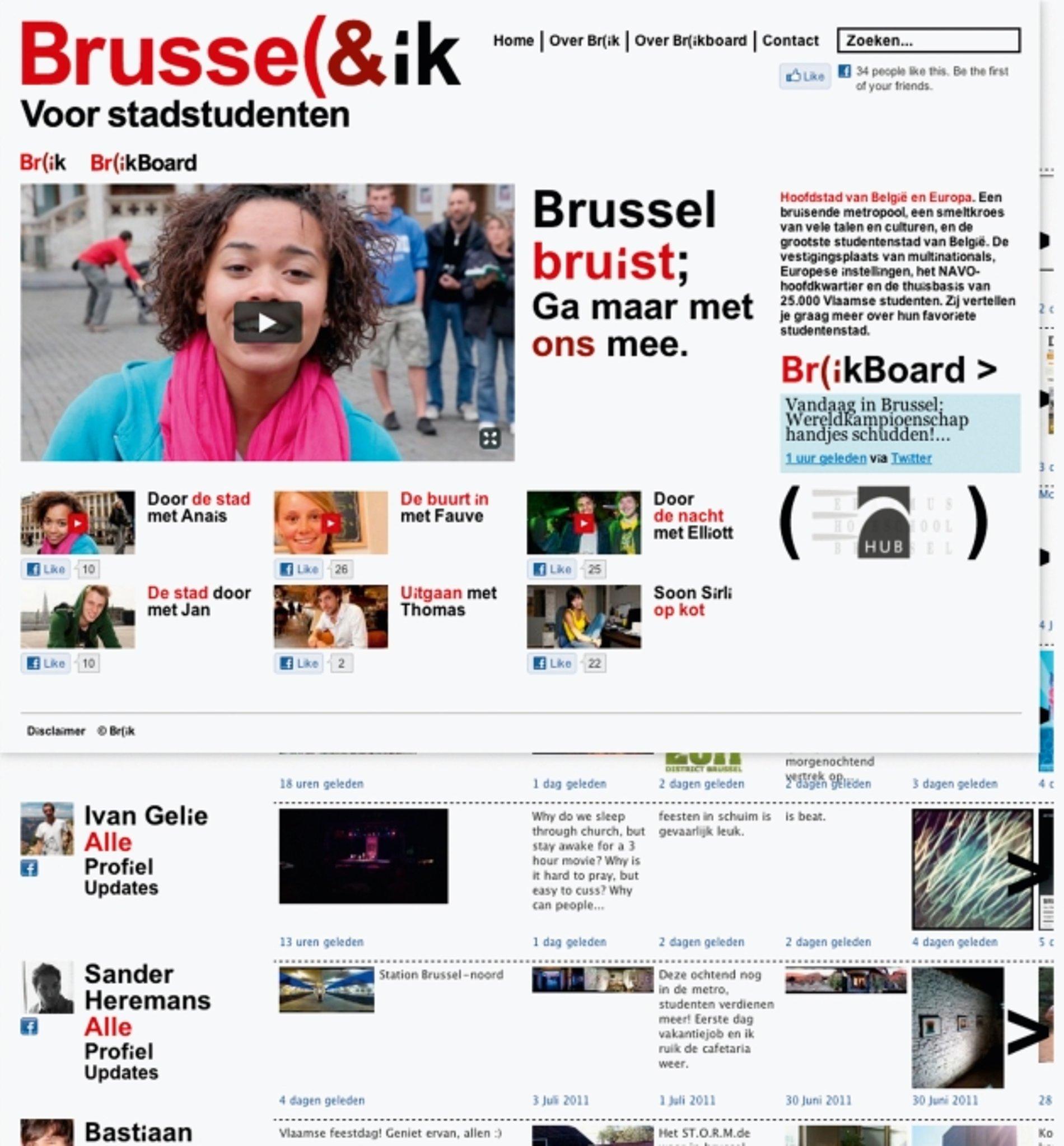brik.be | Red Dot Design Award