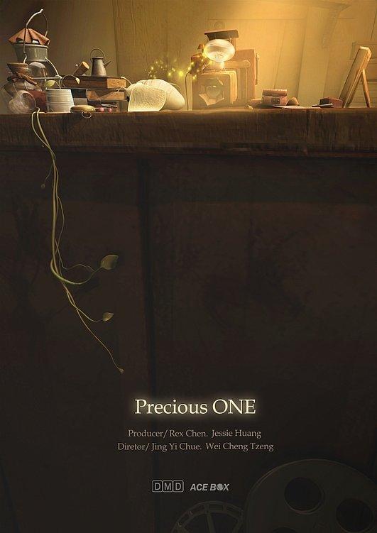 Precious ONE | Red Dot Design Award