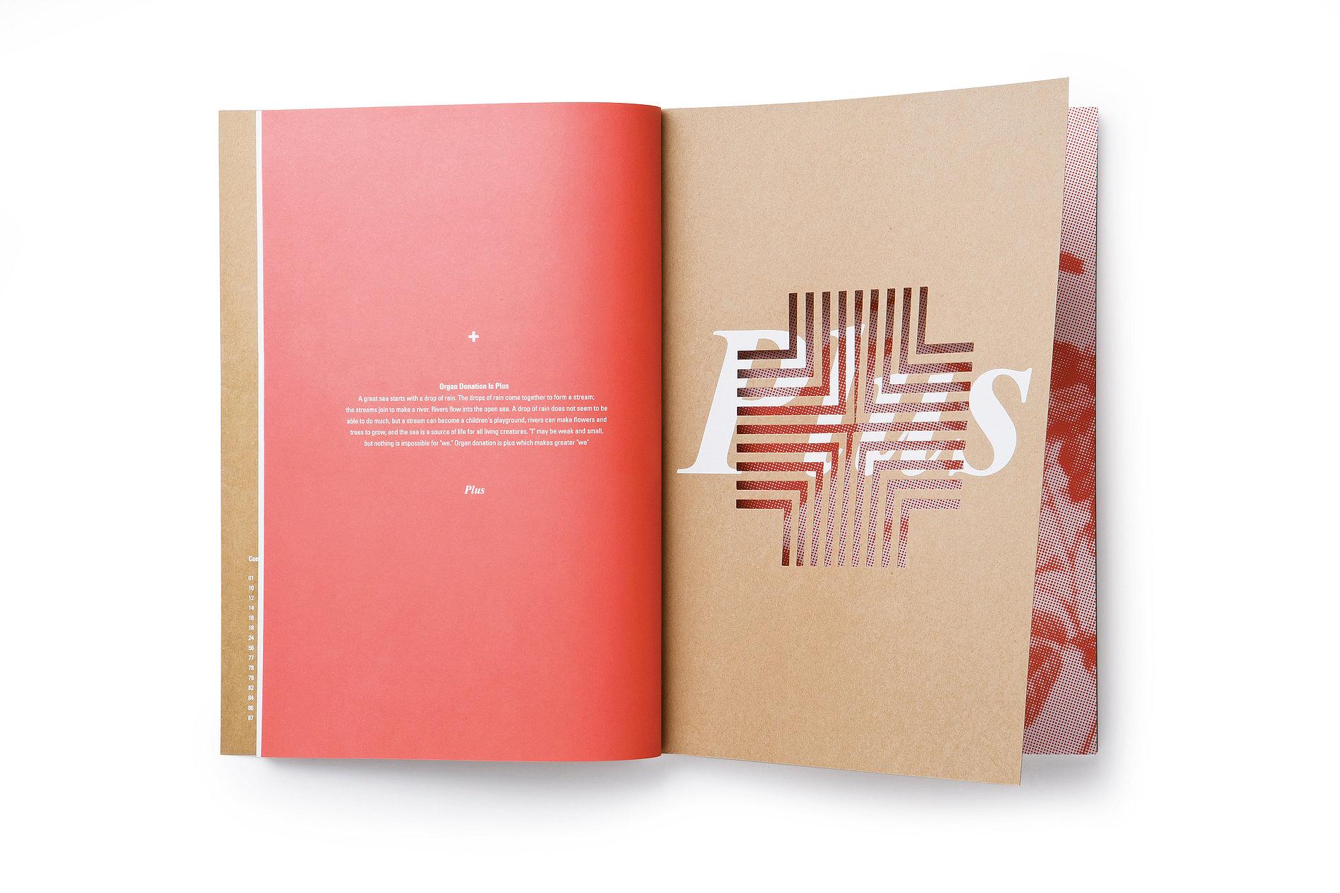 KODA  Annual Report 2011 | Red Dot Design Award