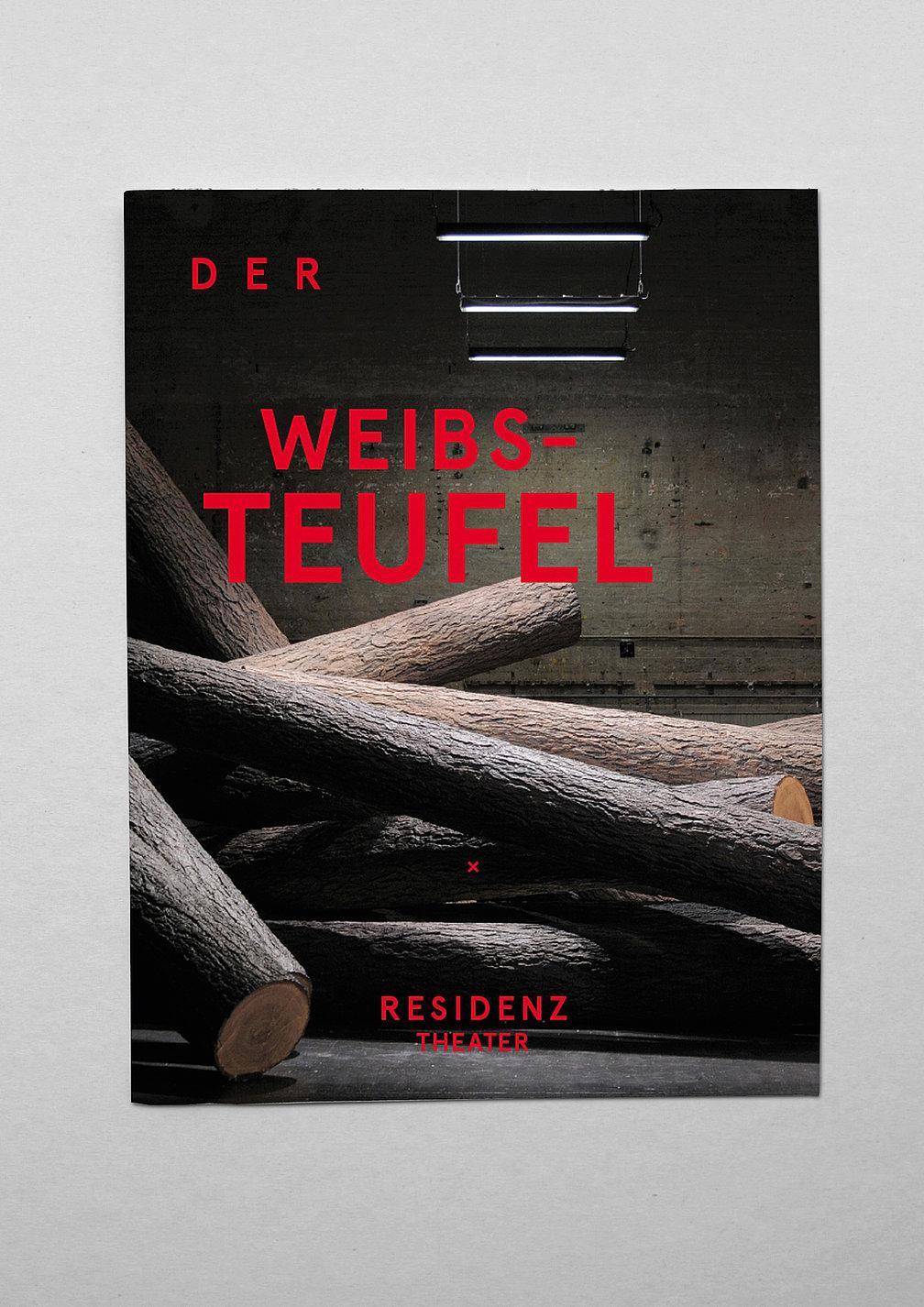 Residenztheater München | Red Dot Design Award