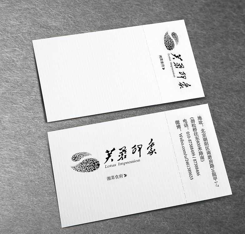 Lotus Impression | Red Dot Design Award