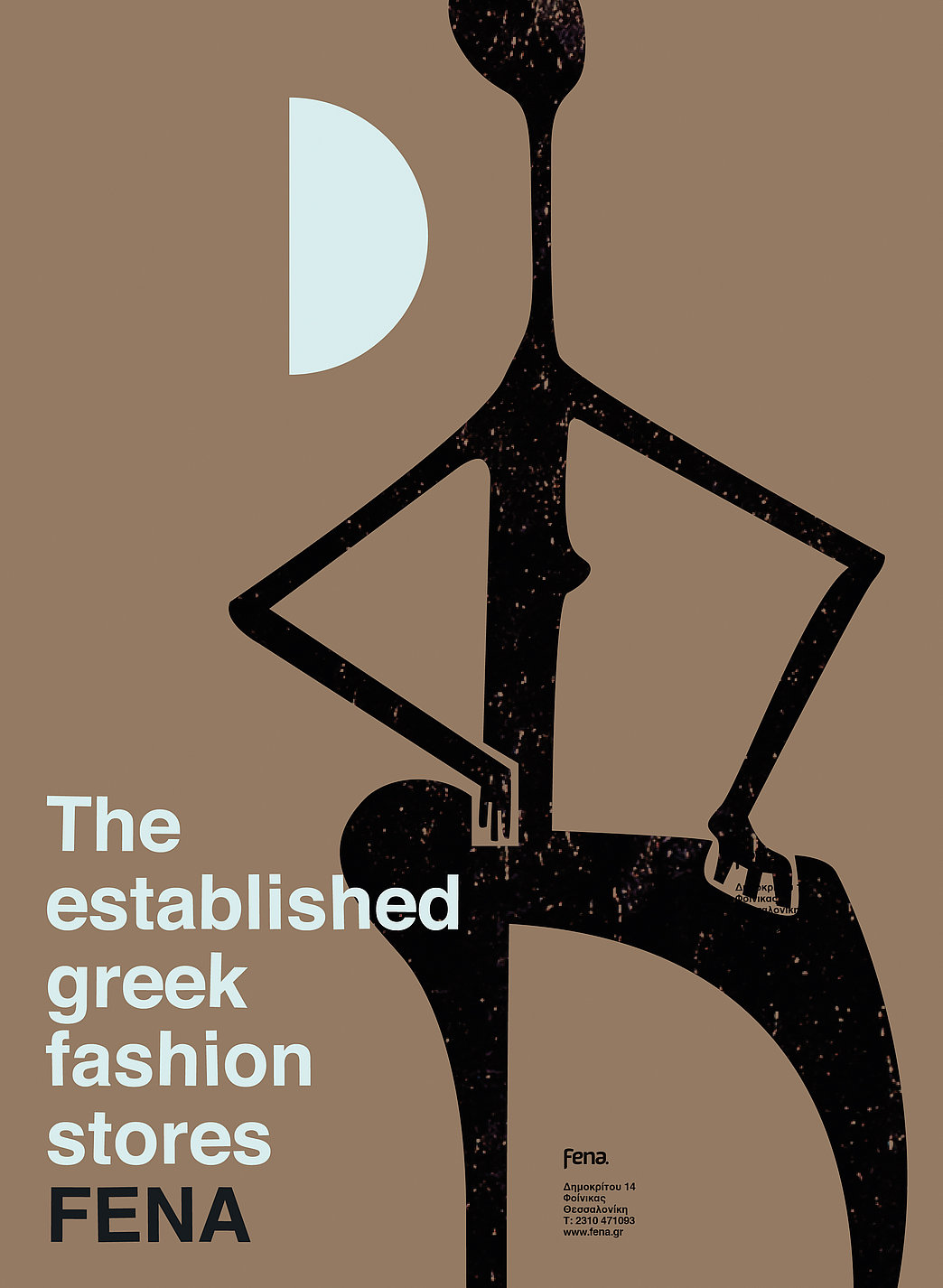 Fena  Fashion Stores   Red Dot Design Award