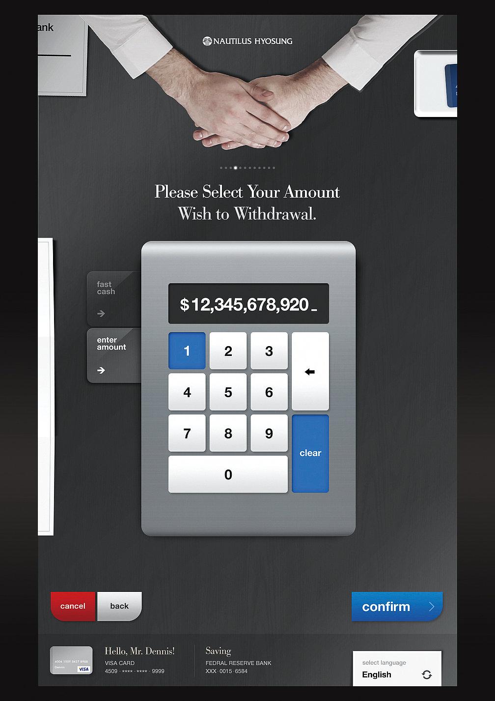 Nautilus Hyosung ATM 8700 GUI | Red Dot Design Award