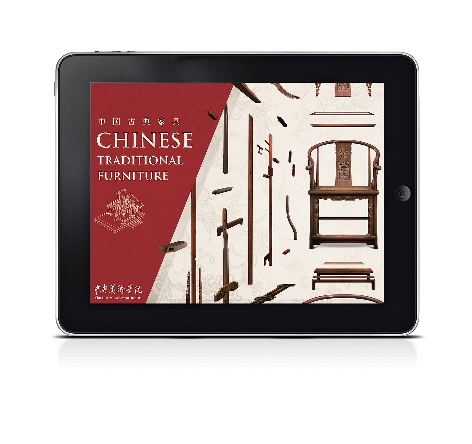Chinese Traditional Furniture | Red Dot Design Award