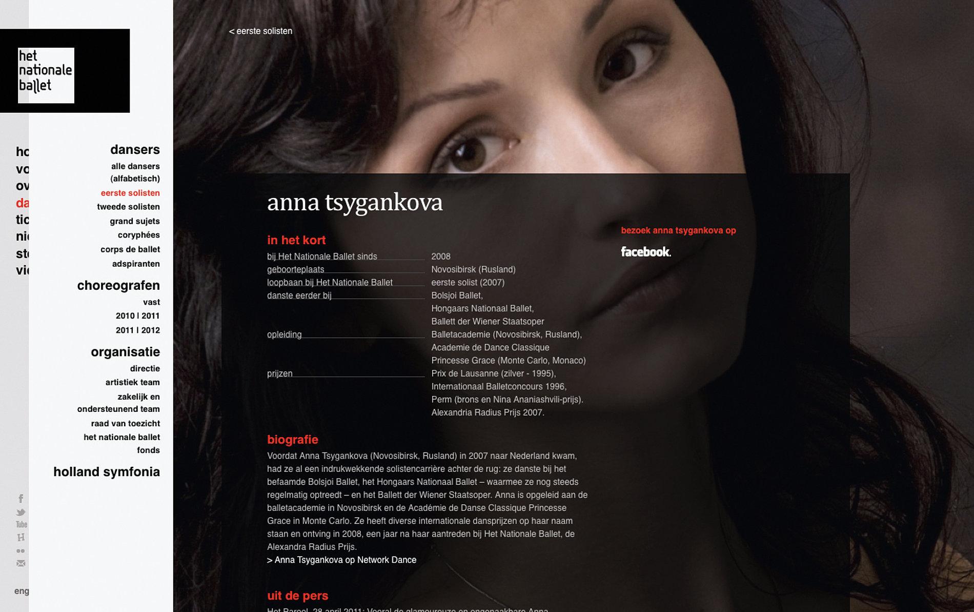 Dutch National Ballet | Red Dot Design Award