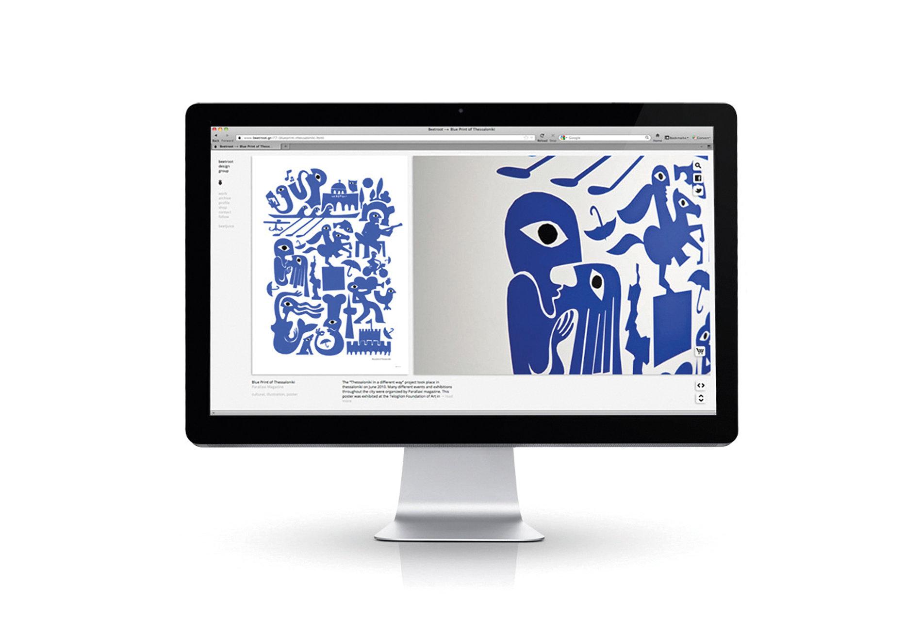 www.beetroot.gr | Red Dot Design Award