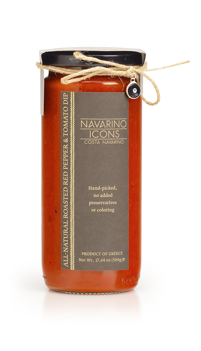 NAVARINO ICONS | Red Dot Design Award