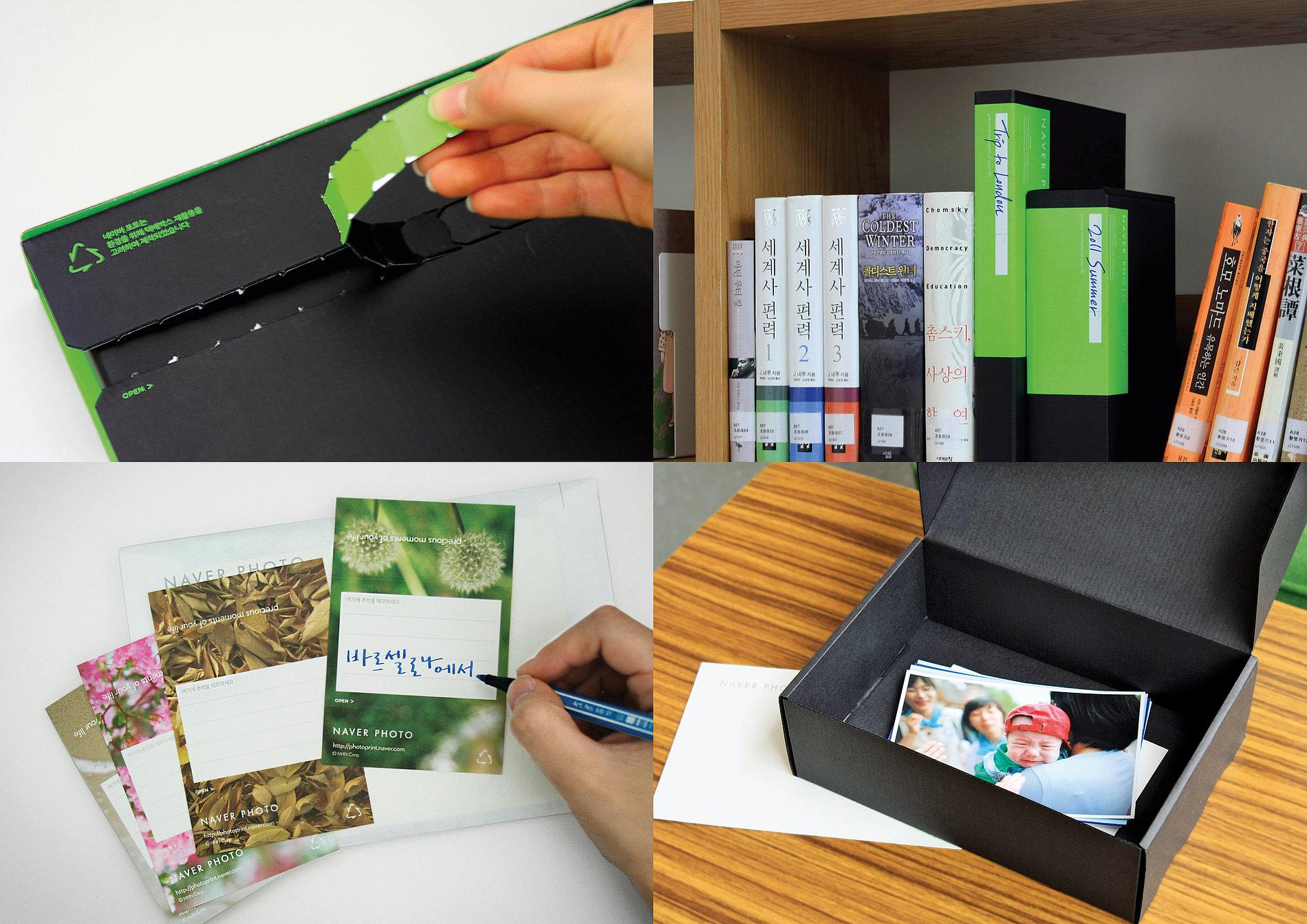 Naver Photo | Red Dot Design Award