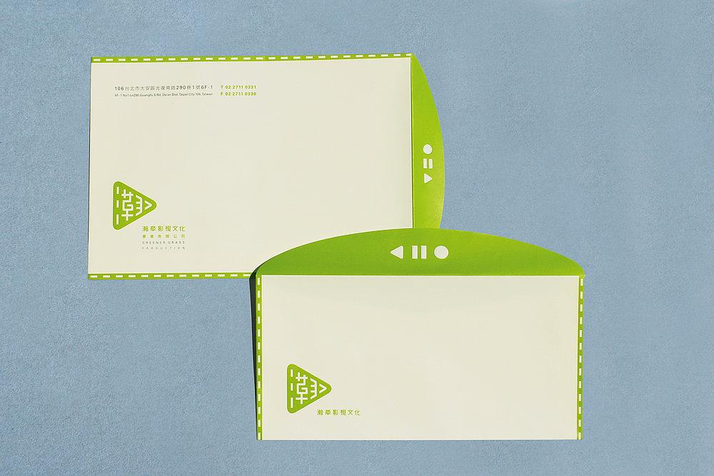 Greener Grass Production | Red Dot Design Award