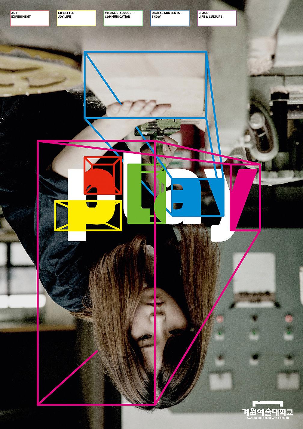 Kaywon-Play | Red Dot Design Award