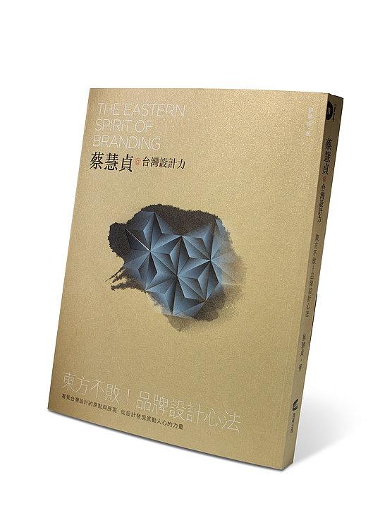 Eastern branding | Red Dot Design Award