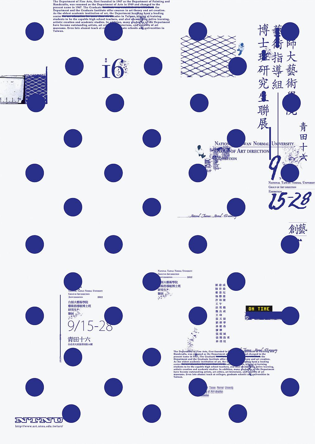 Multi Exhibitors | Red Dot Design Award