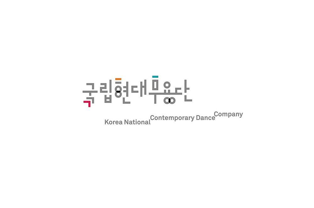 Korea National Contemporary Dance Company | Red Dot Design Award
