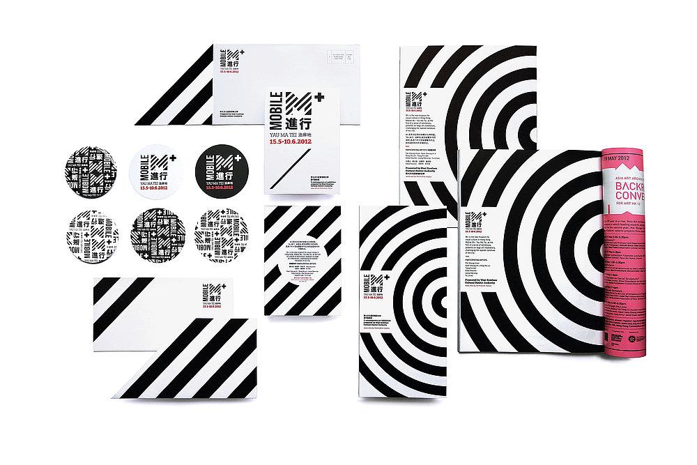Mobile M+ Yau Ma Tei   Red Dot Design Award