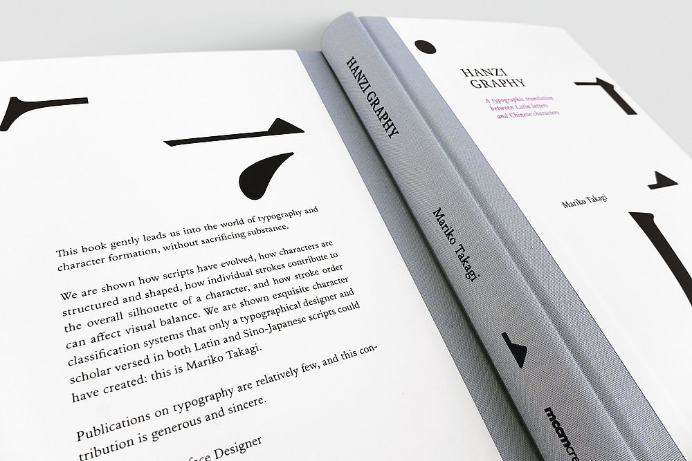 Hanzi Graphy – A typographic translation between Latin letters and Chinese characters | Red Dot Design Award