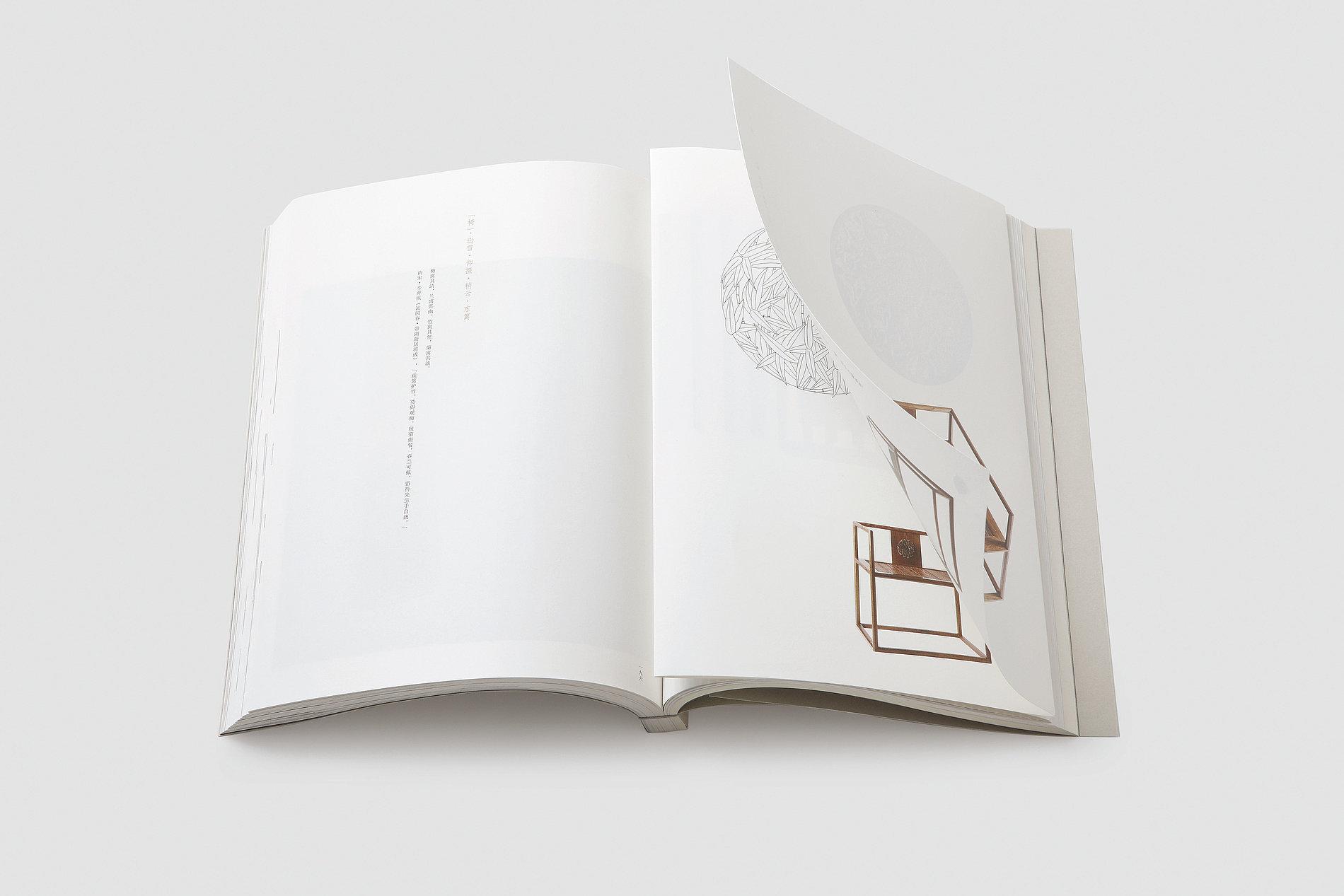 My Heart Fly | Red Dot Design Award