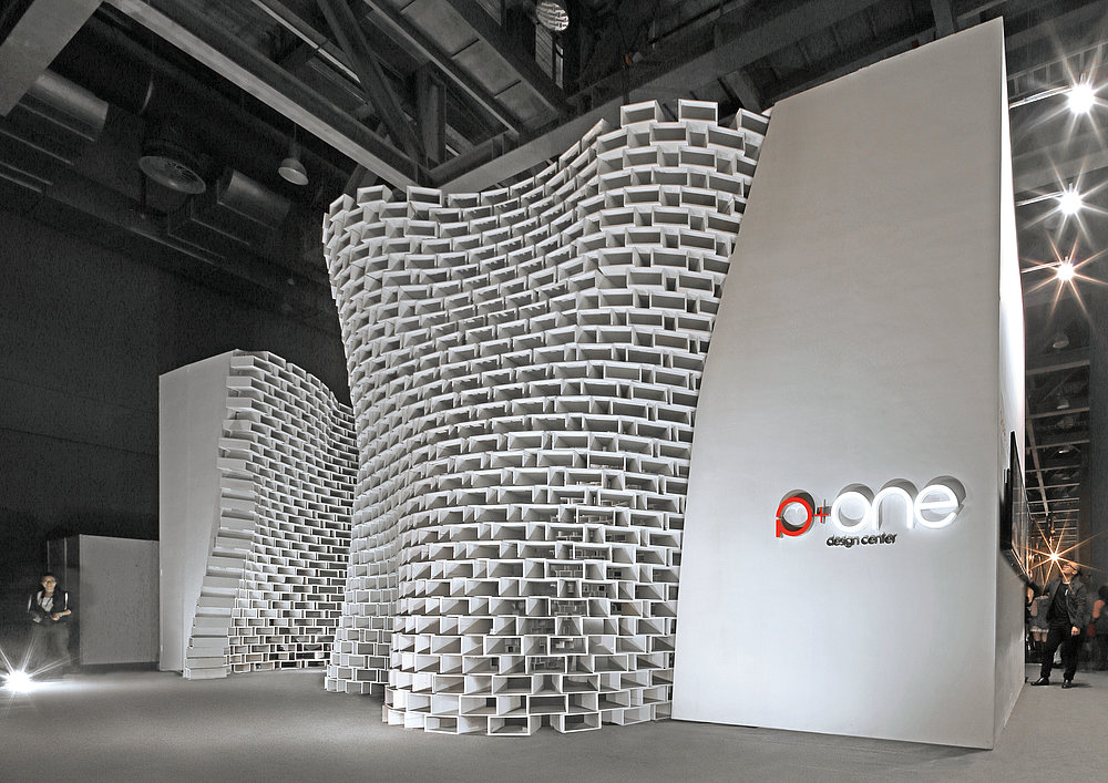 P+ONE Exhibition Hall | Red Dot Design Award