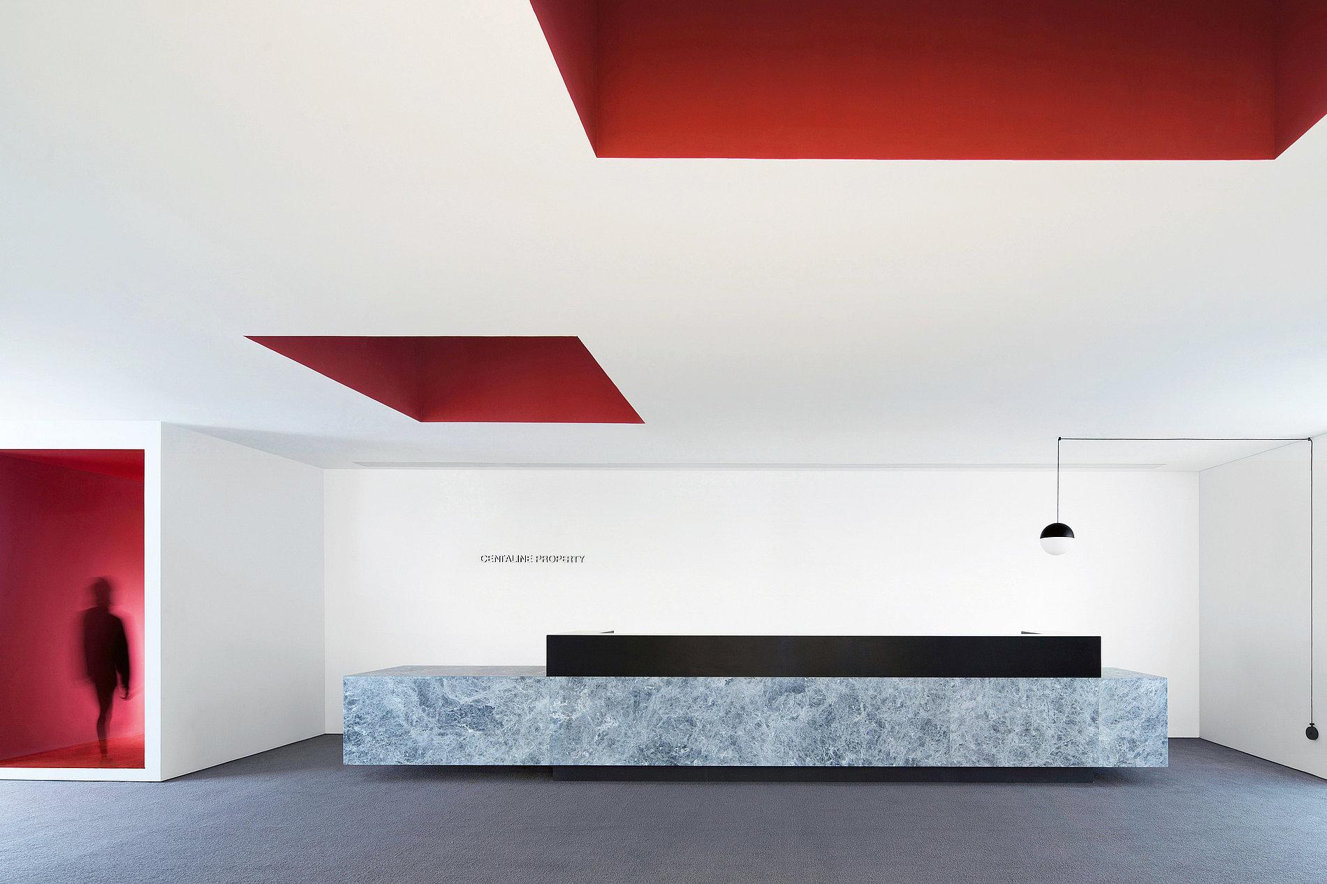 Centaline Property | Red Dot Design Award