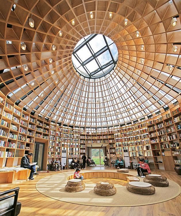 Mulan Weichang Visitor Centre | Red Dot Design Award