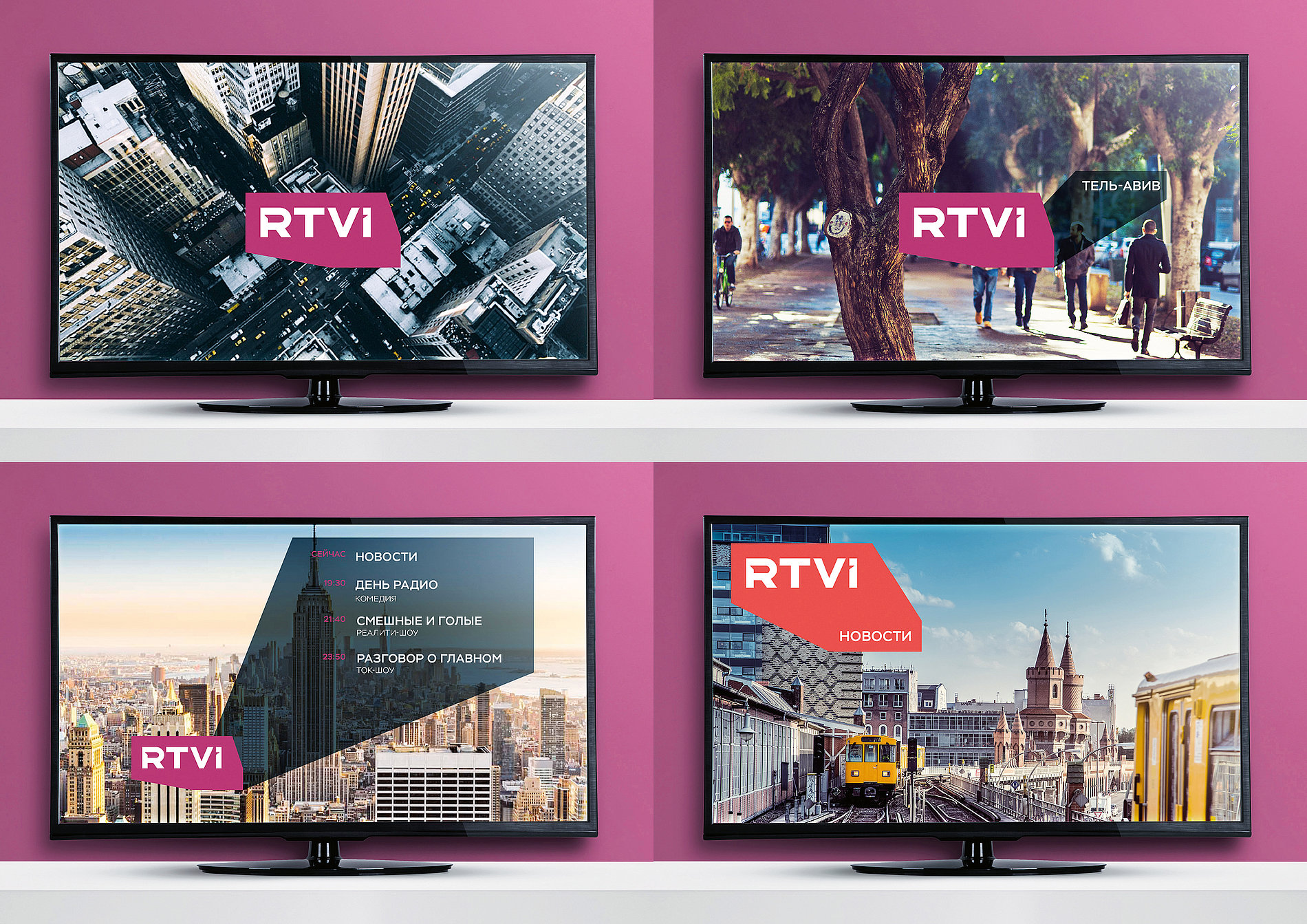 RTVI. On both sides. | Red Dot Design Award