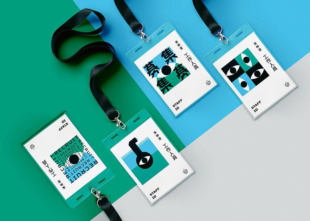 Holystone Recruitment | Red Dot Design Award