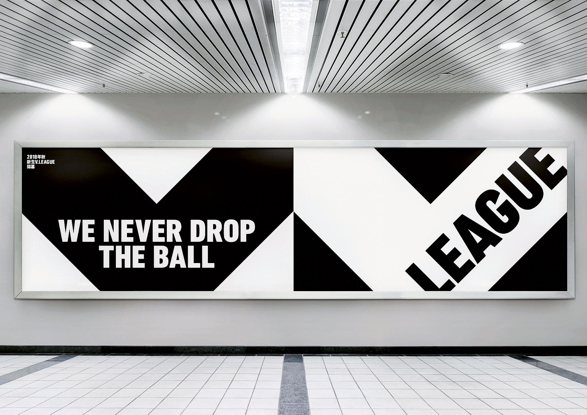 We Never Drop the Ball   Red Dot Design Award