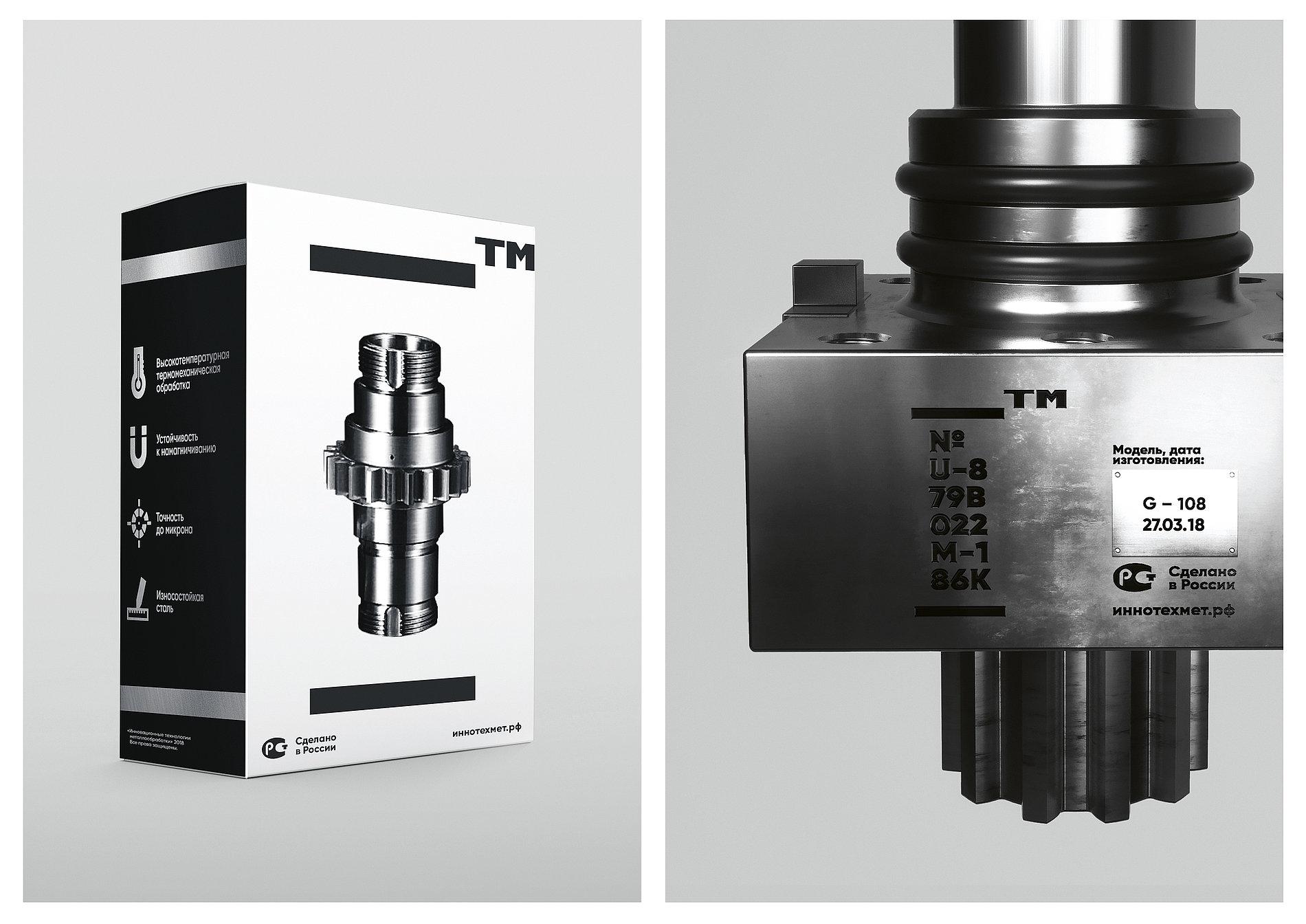 Innovative Technologies of Metalwork | Red Dot Design Award