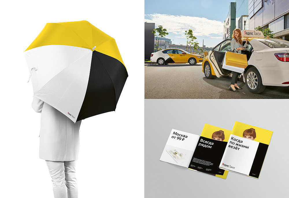 Yandex.Taxi | Red Dot Design Award