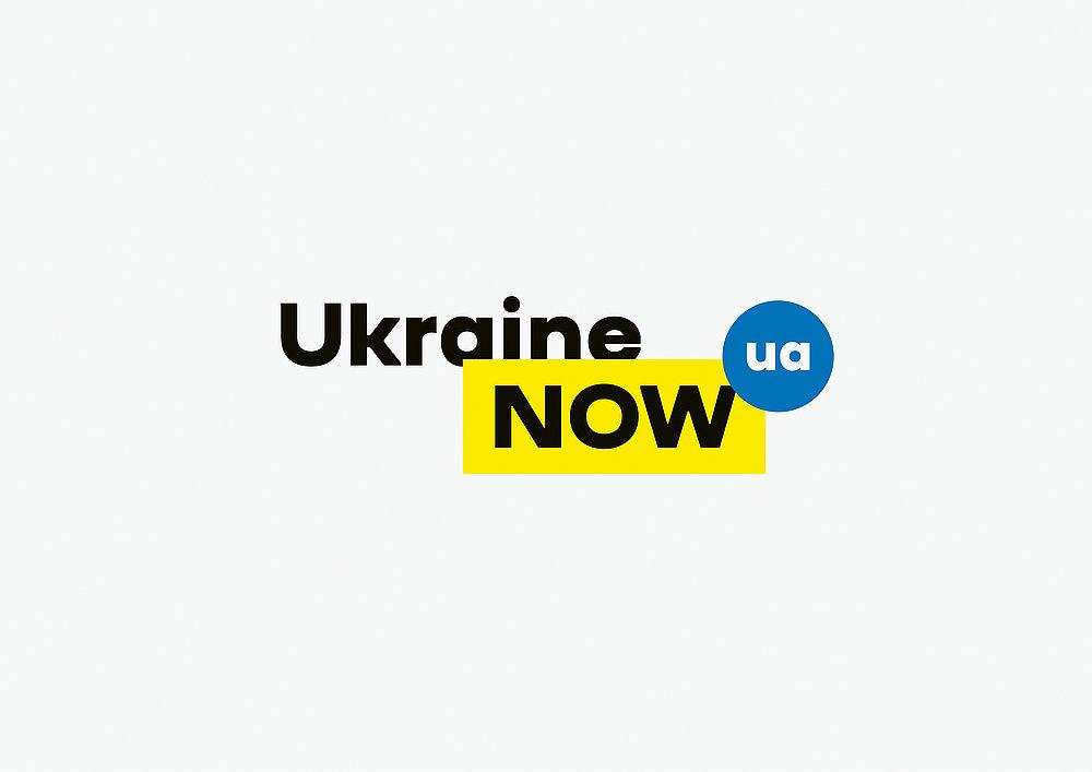 Ukraine NOW | Red Dot Design Award