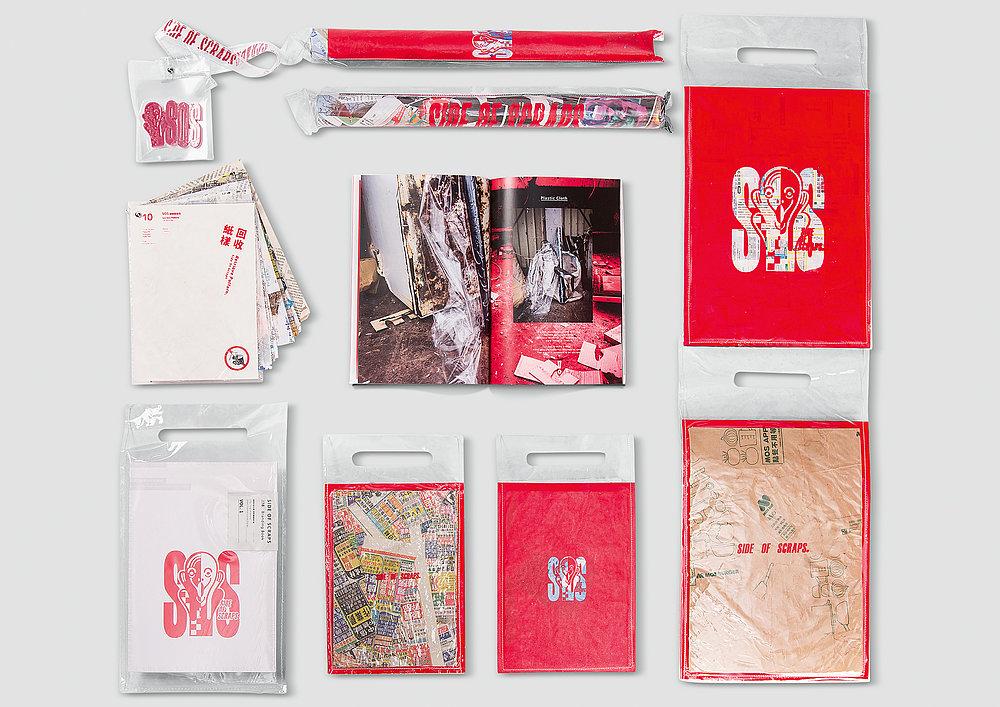 SOS | Red Dot Design Award
