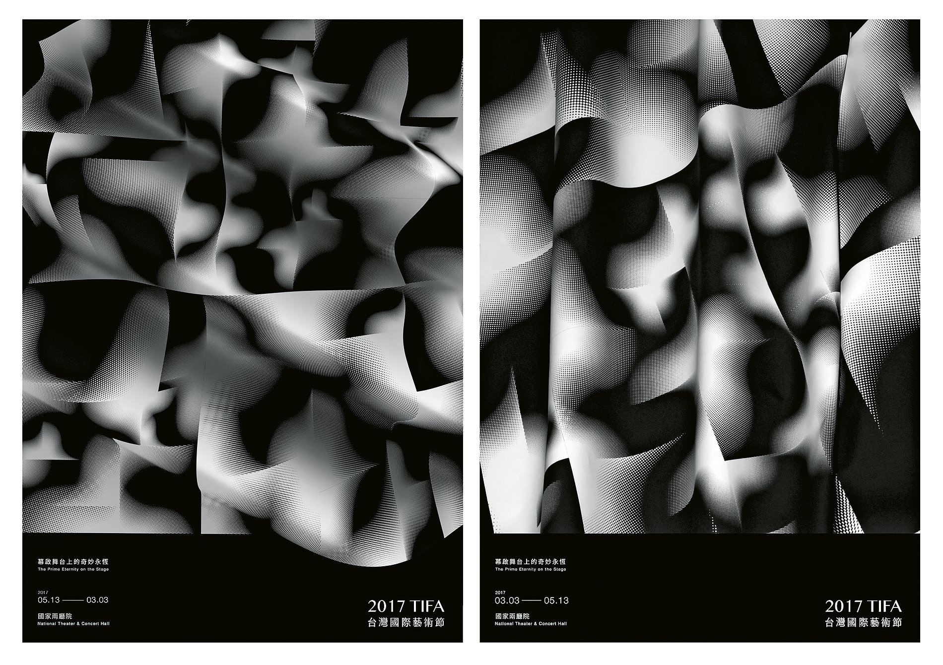 Taiwan International Festival of Arts | Red Dot Design Award