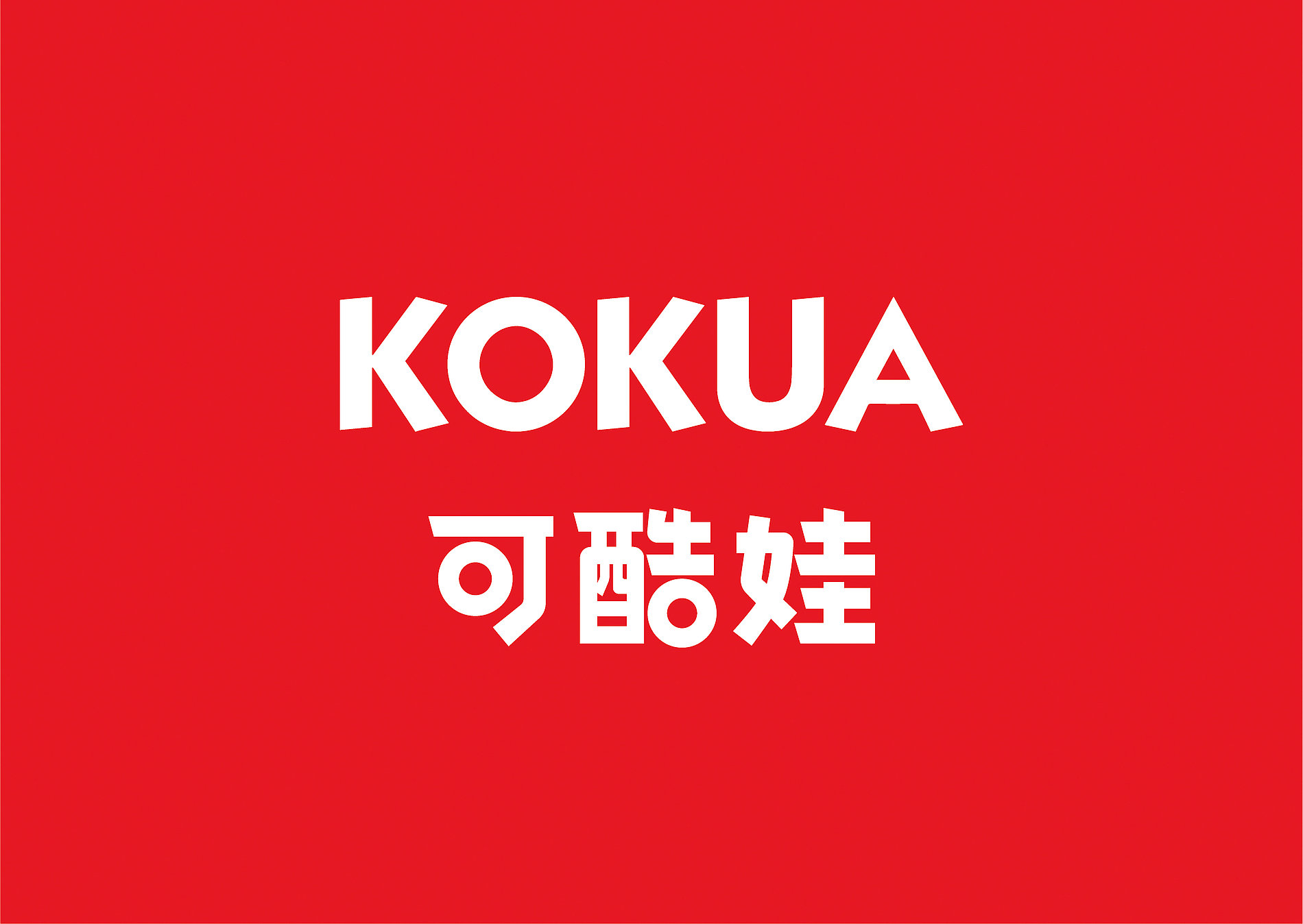 Kokua | Red Dot Design Award