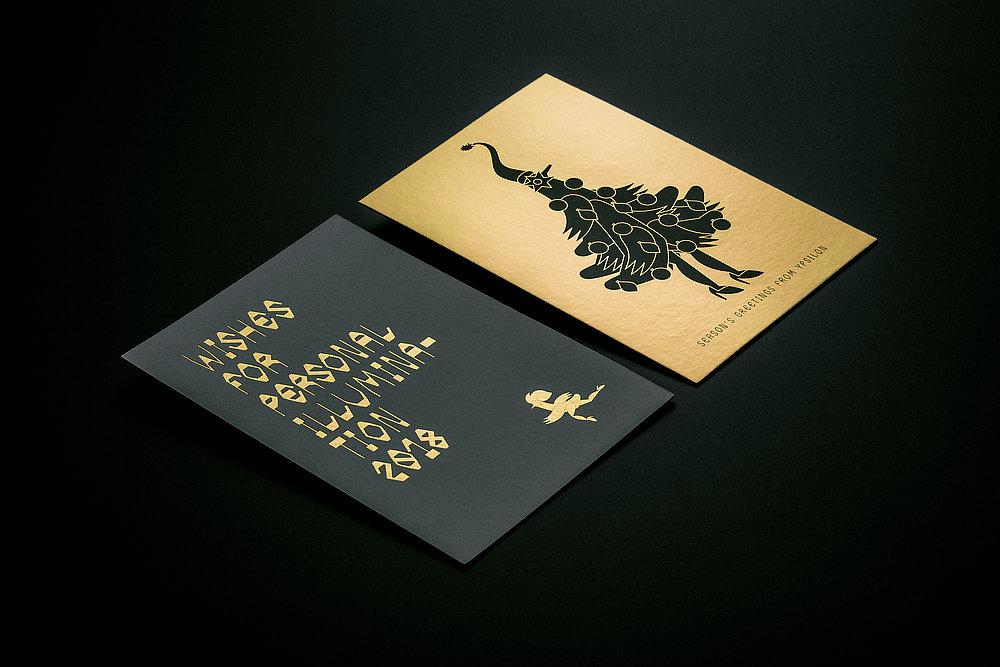 Ypsilon | Red Dot Design Award