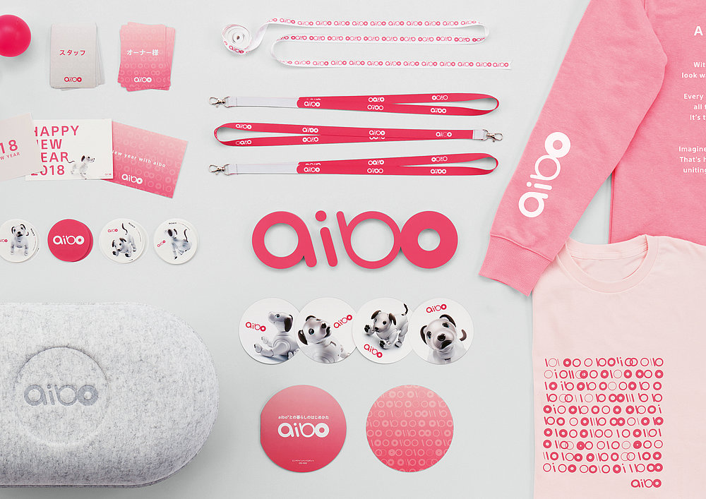 aibo | Red Dot Design Award