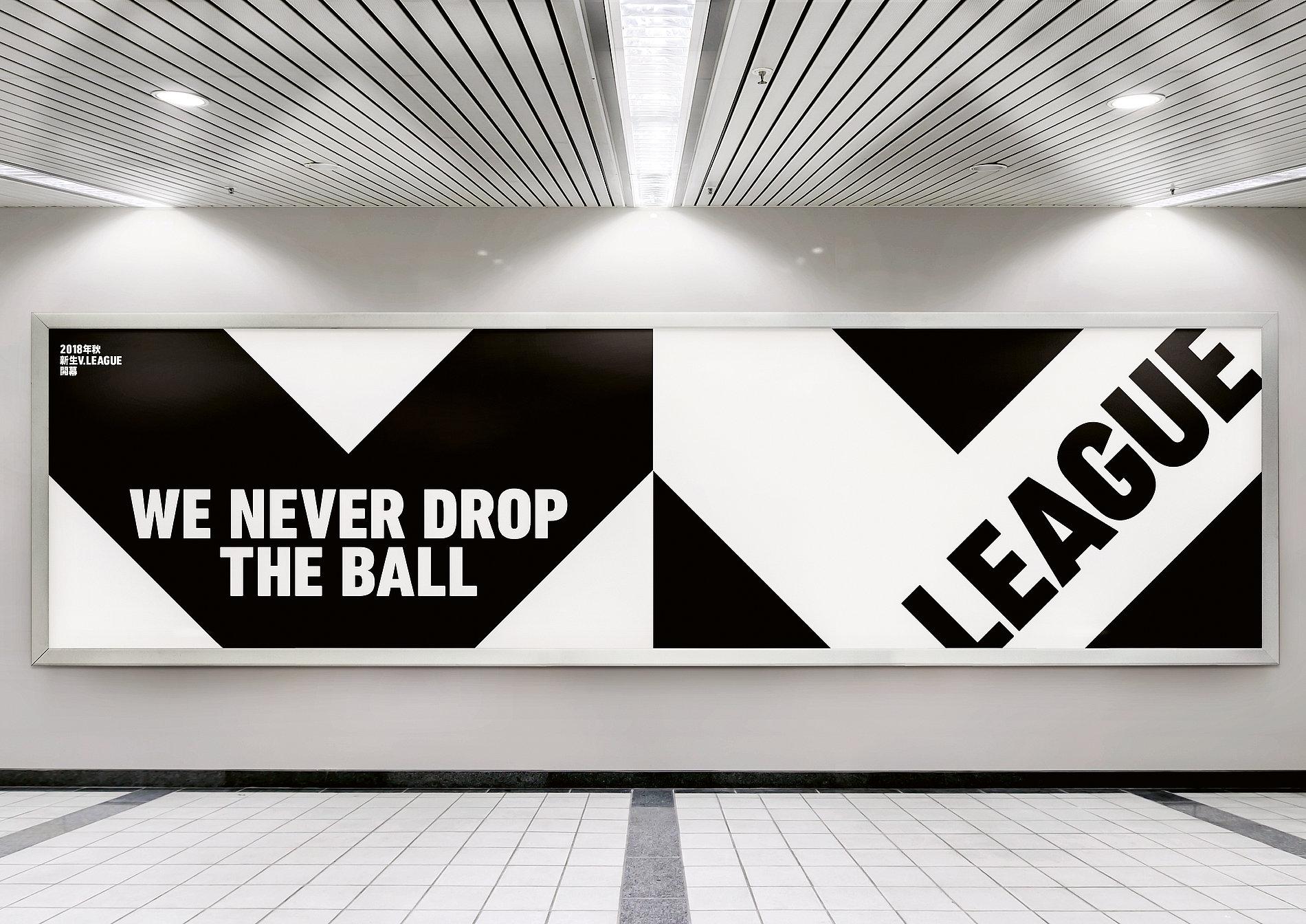 We Never Drop the Ball | Red Dot Design Award