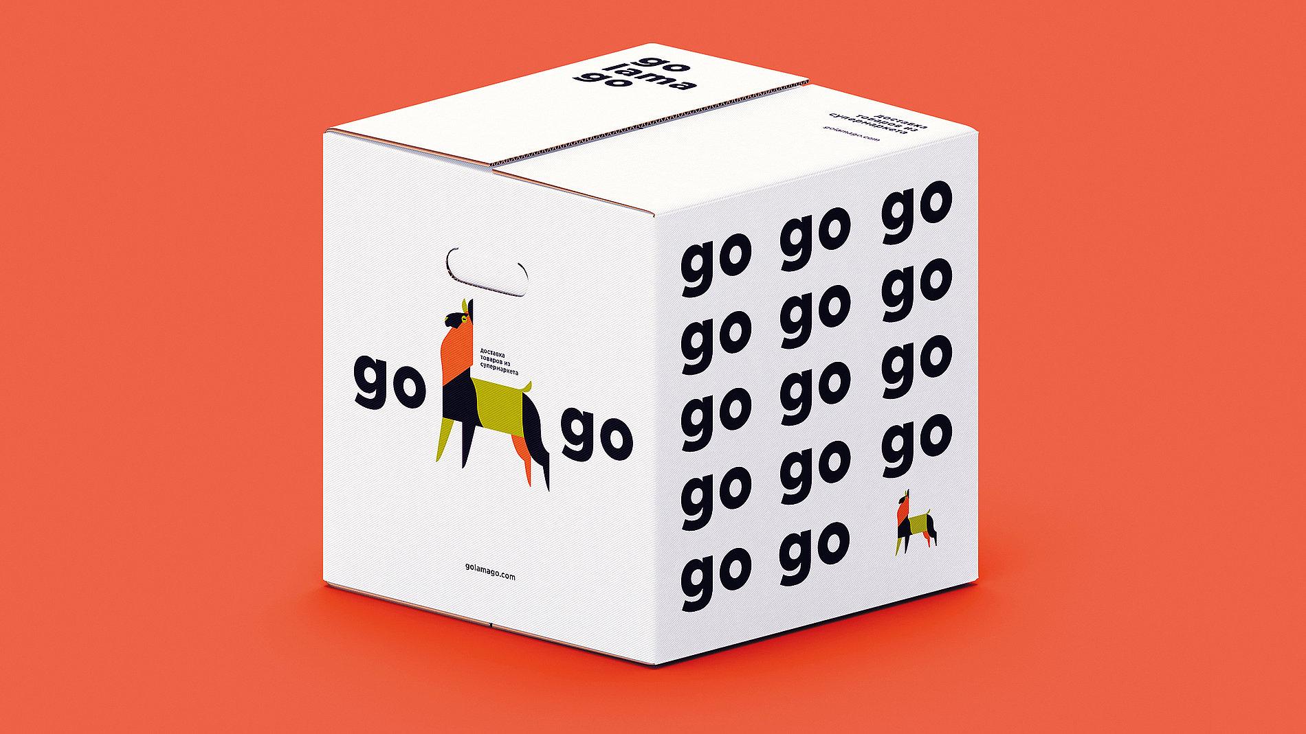 GOLAMAGO | Red Dot Design Award