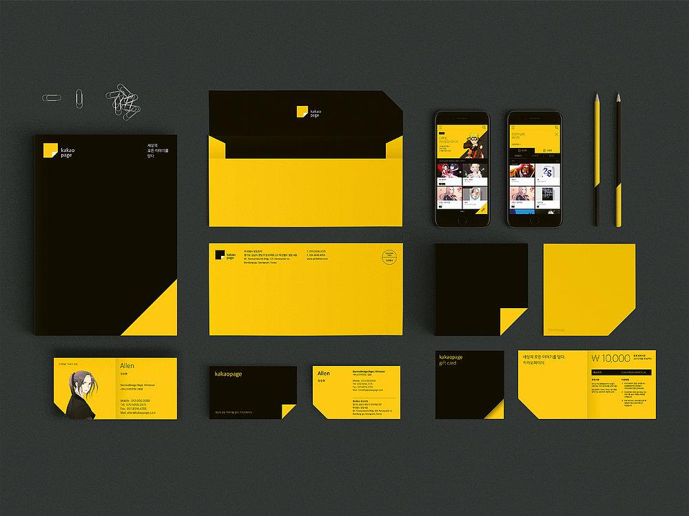 kakaopage | Red Dot Design Award