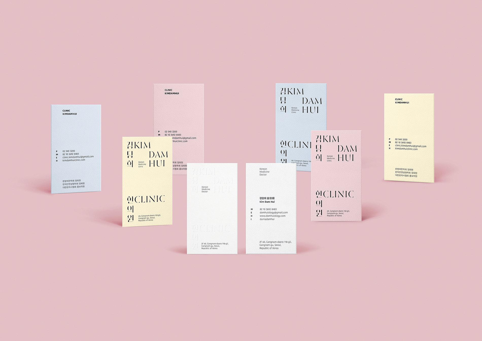 Clinic Kimdamhui | Red Dot Design Award