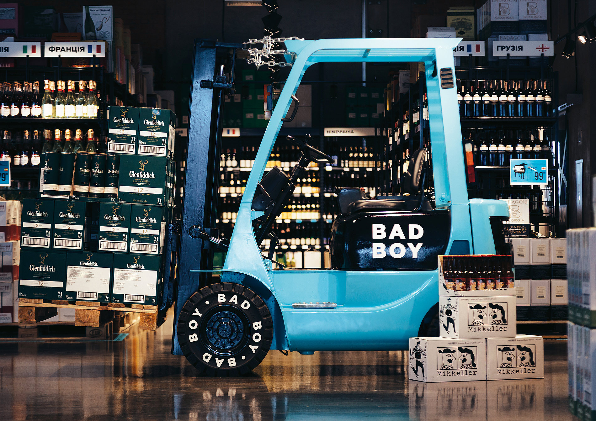 Bad Boy | Red Dot Design Award