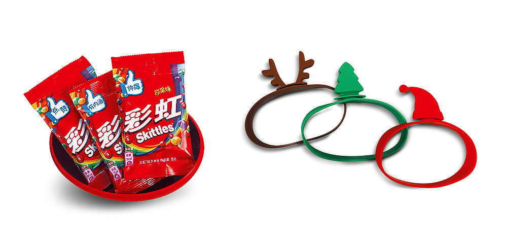 Skittles Christmas Small Tin | Red Dot Design Award