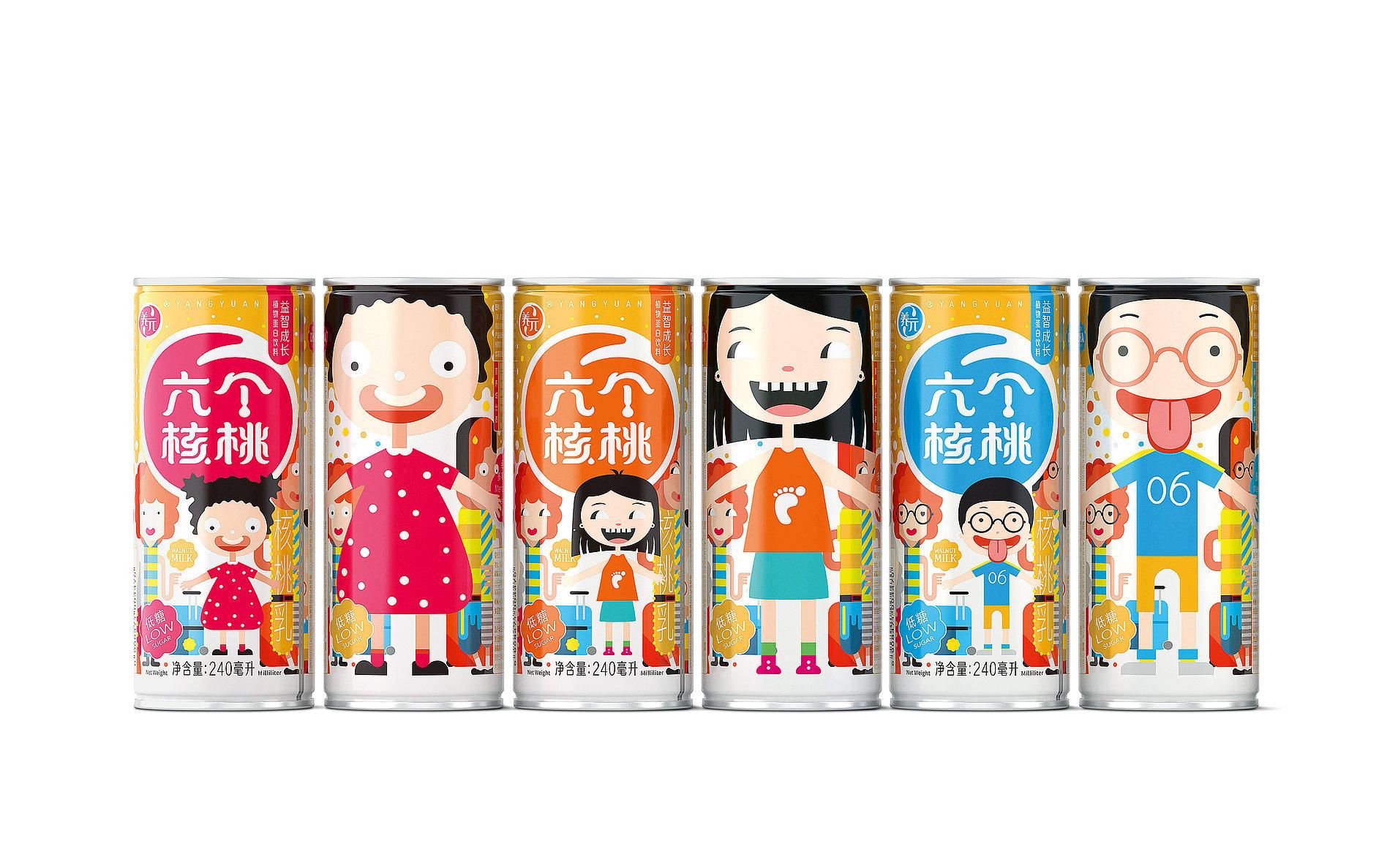 Six Walnuts for Kids | Red Dot Design Award