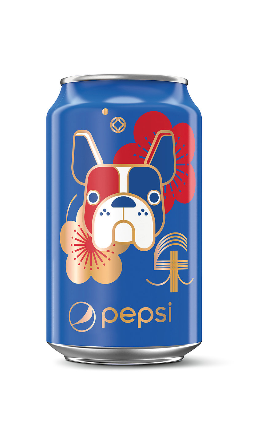 Pepsi – Year of the Dog 2018 | Red Dot Design Award