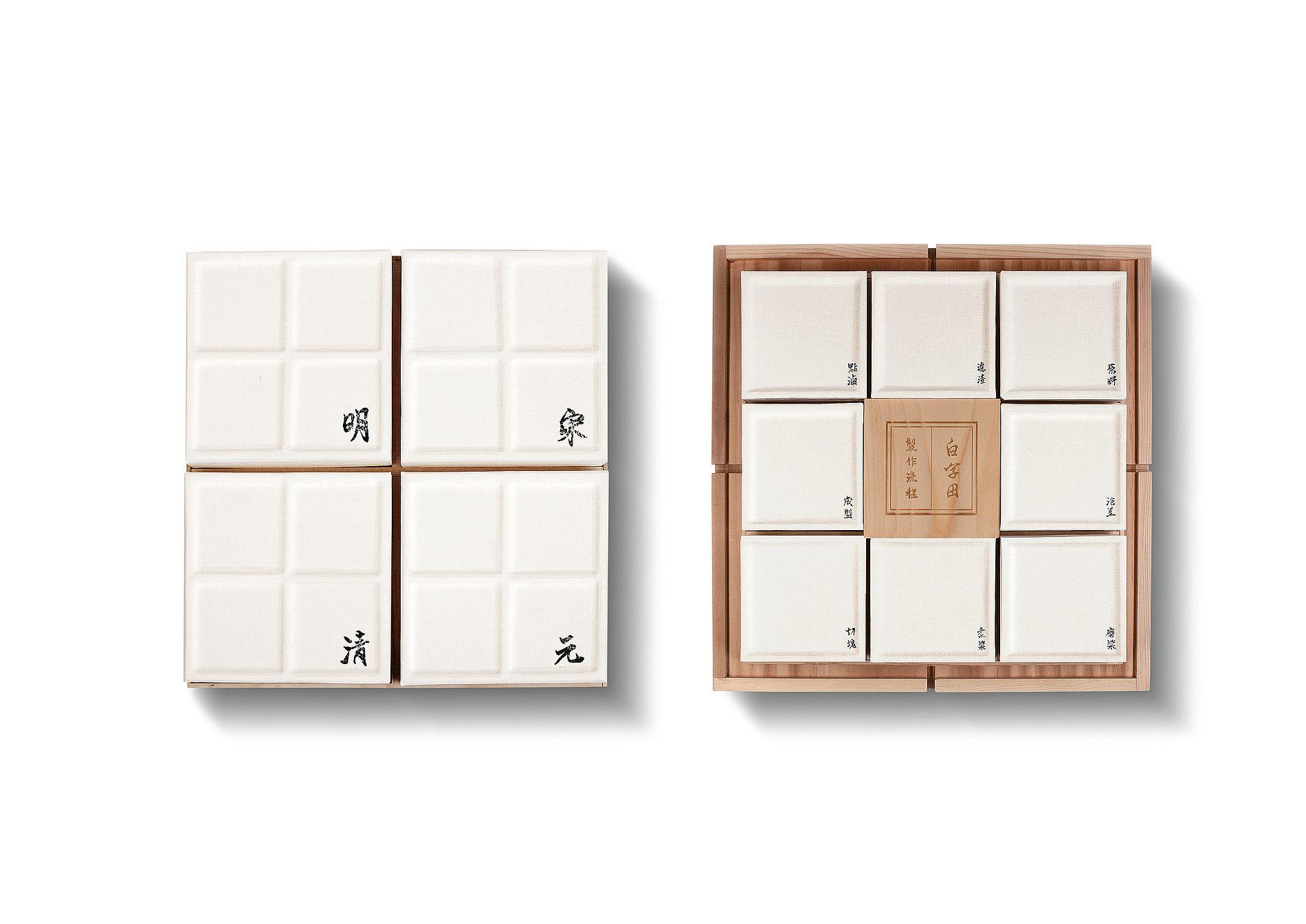 Tofu | Red Dot Design Award