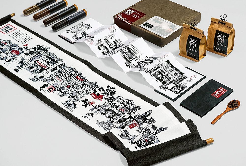 Illustration of Taiwan Café Movement (1930-2010) | Red Dot Design Award