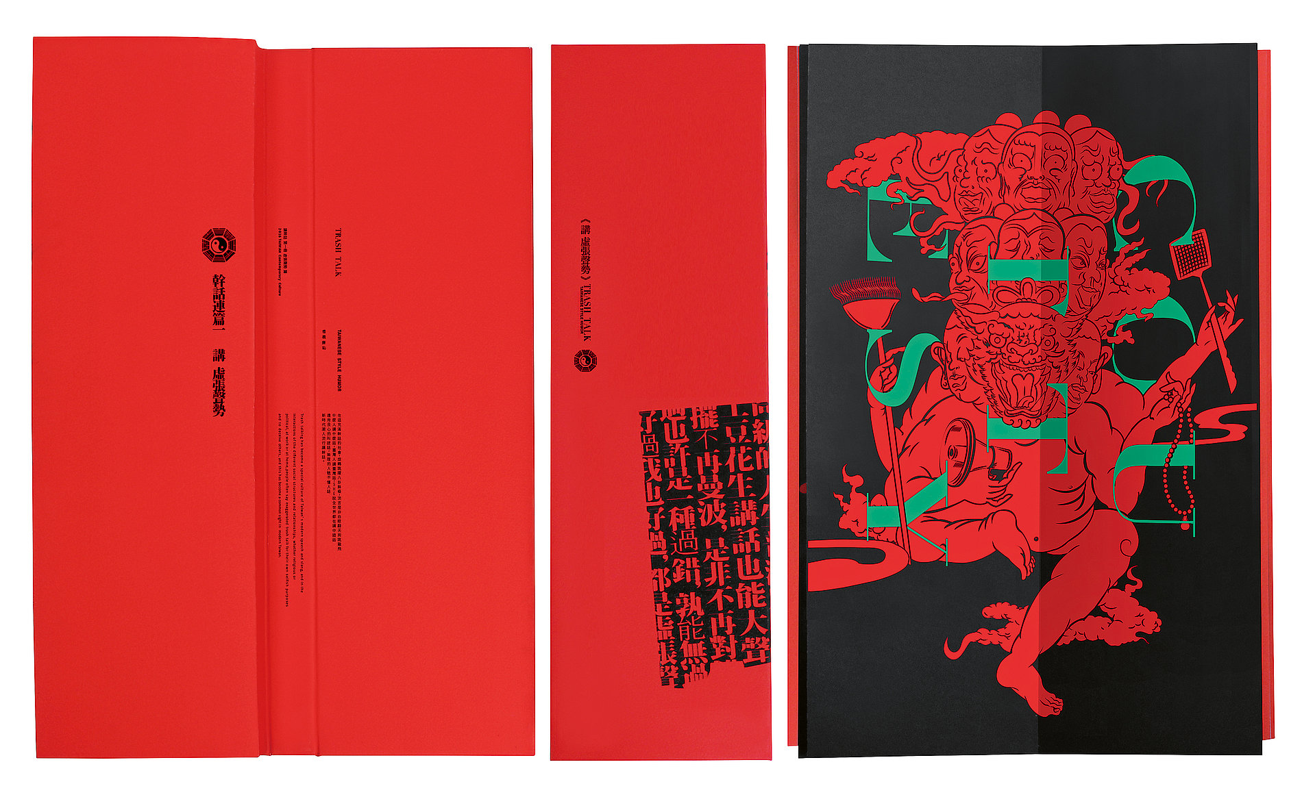 Trash Talk | Red Dot Design Award