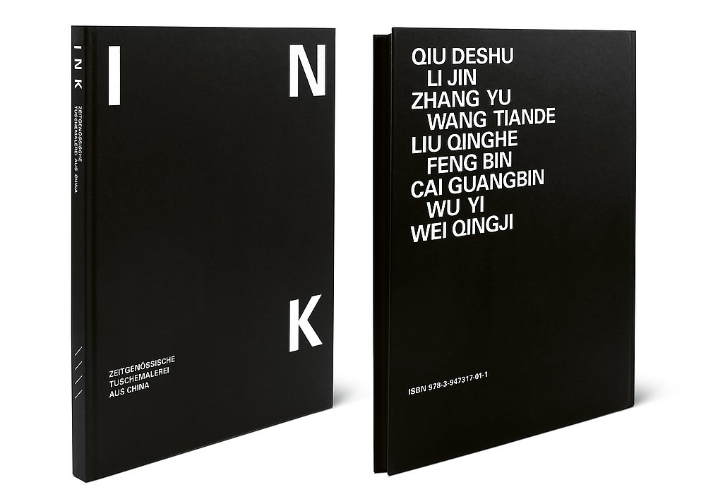 INK – Chinese Contemporary Ink | Red Dot Design Award