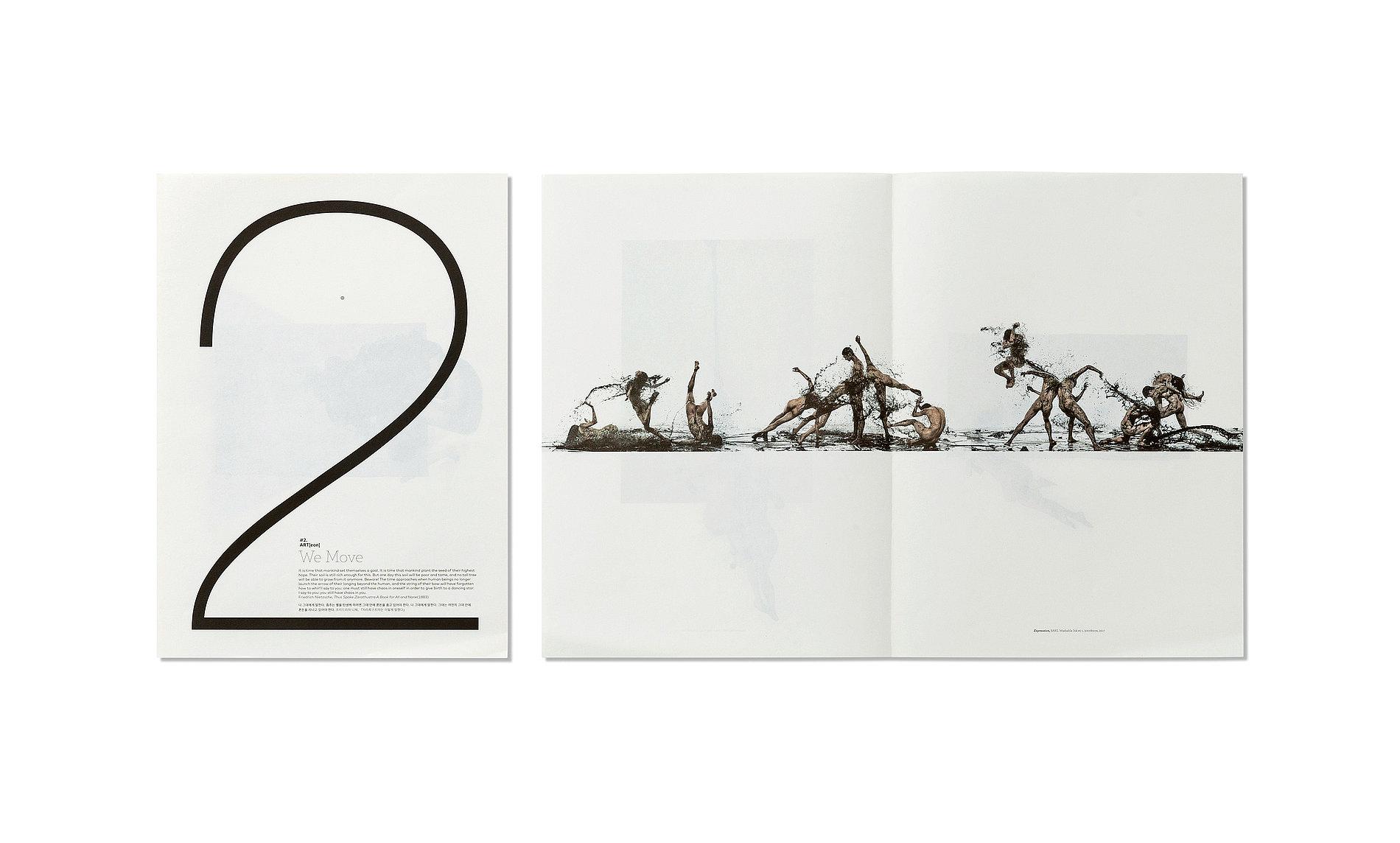 Arteon | Red Dot Design Award