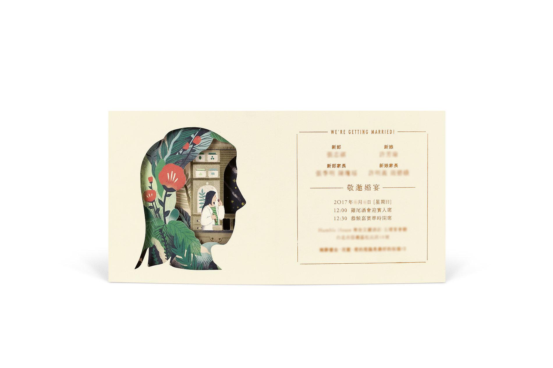 C&H Pop-Up Wedding Invitation | Red Dot Design Award